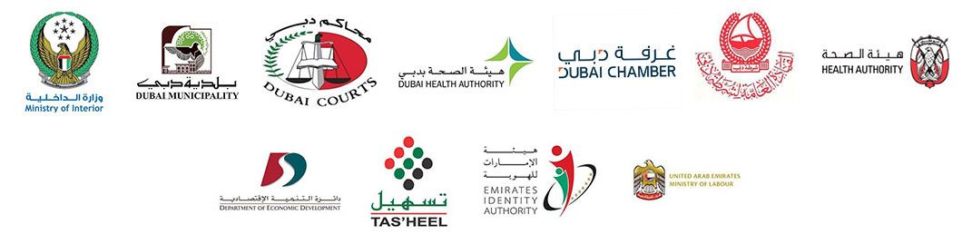 business setup in Dubai free zones, trade license registration company Dubai, trade license registration Dubai,
